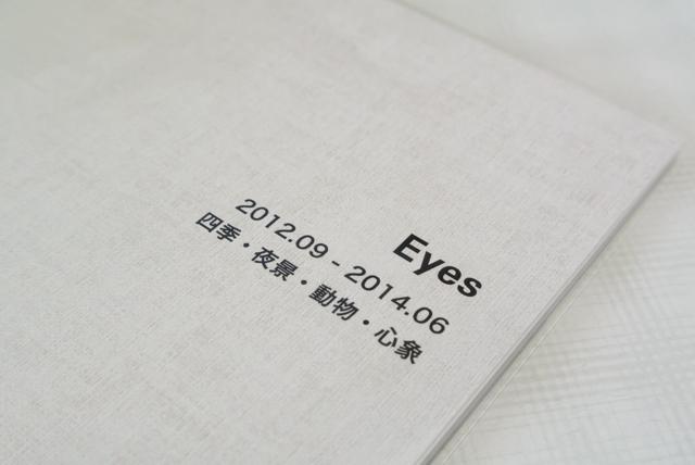 f:id:kamiaki:20140807170827j:plain