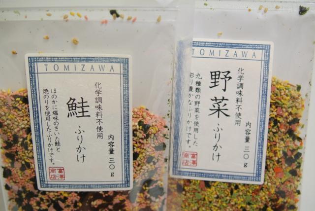 f:id:kamiaki:20150216181036j:plain