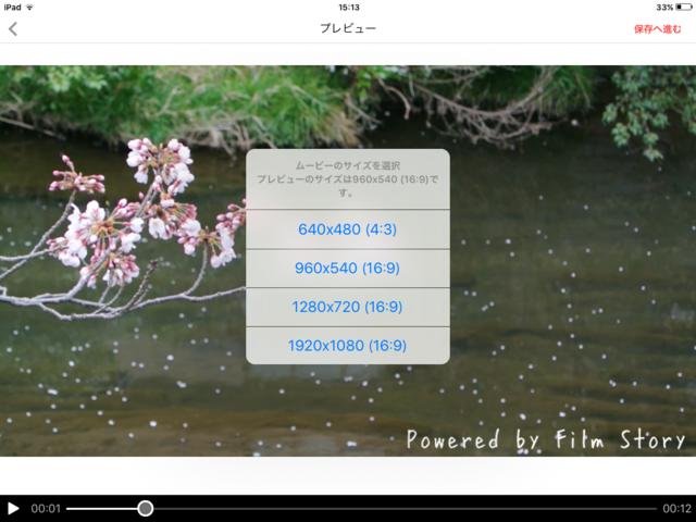 f:id:kamiaki:20160404194105p:plain