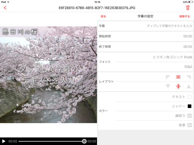 f:id:kamiaki:20160404194107p:plain