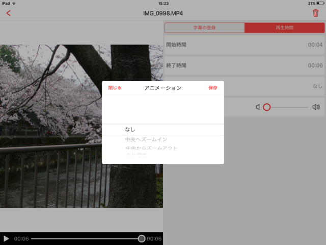 f:id:kamiaki:20160404194113p:plain