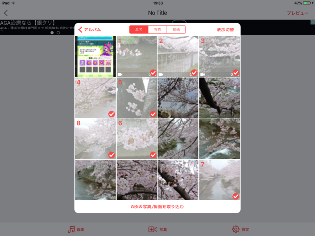 f:id:kamiaki:20160404194116p:plain