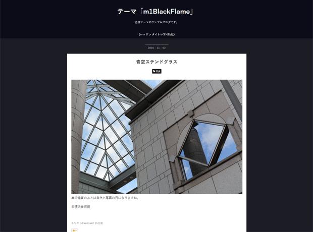 f:id:kamiaki:20161102170201p:plain