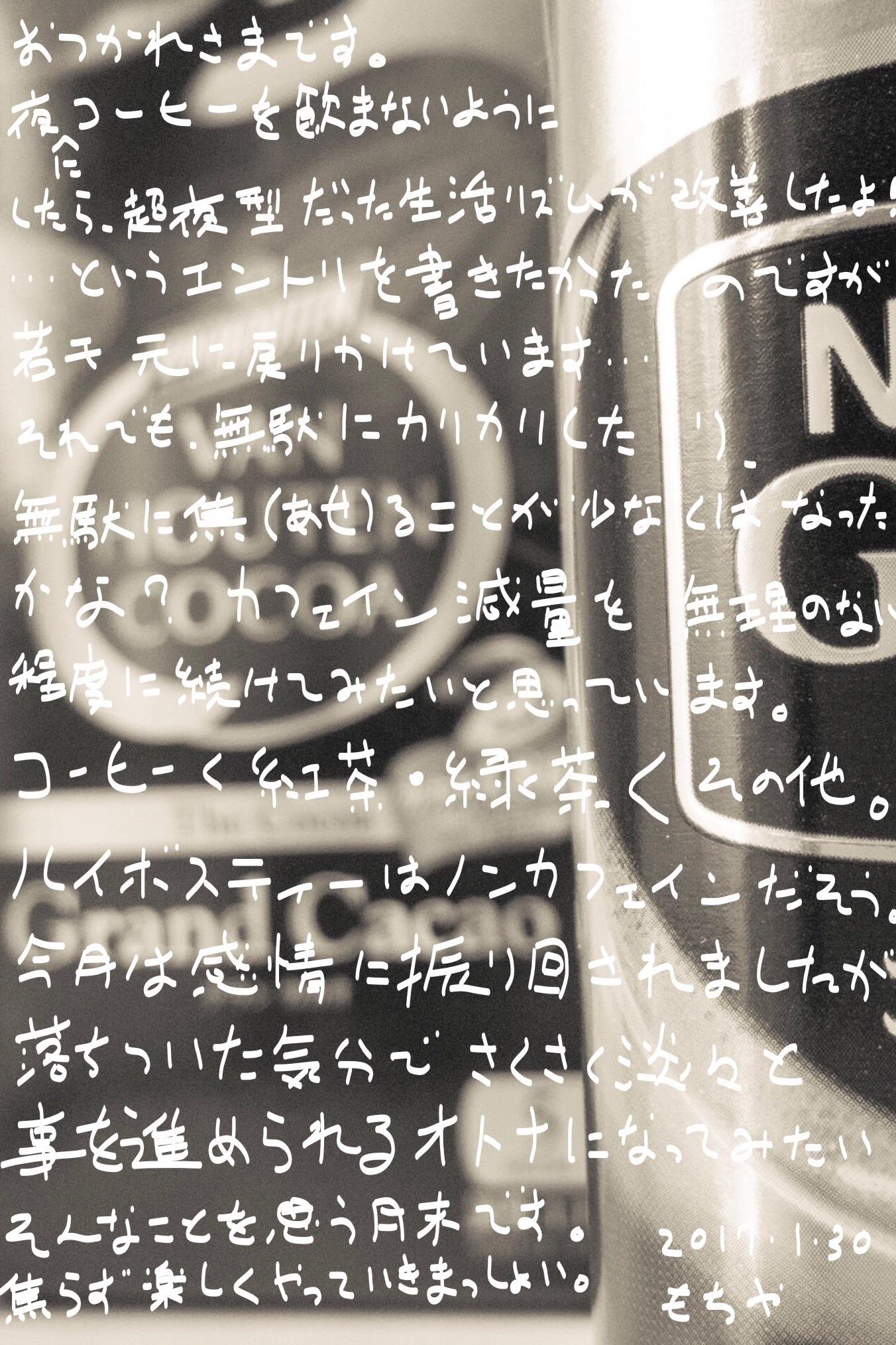 f:id:kamiaki:20170130171501j:image