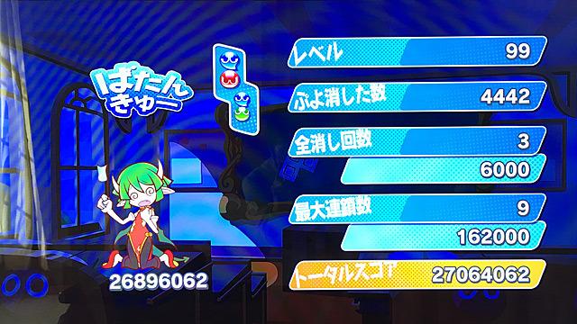 f:id:kamiaki:20170217220008j:plain
