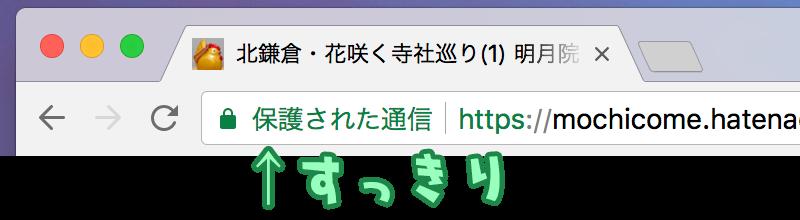 f:id:kamiaki:20180419233333p:plain