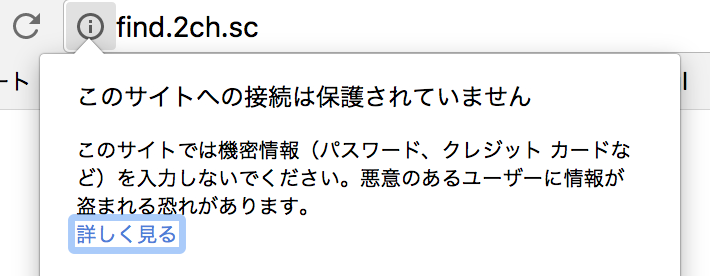 f:id:kamiaki:20180420000122p:plain