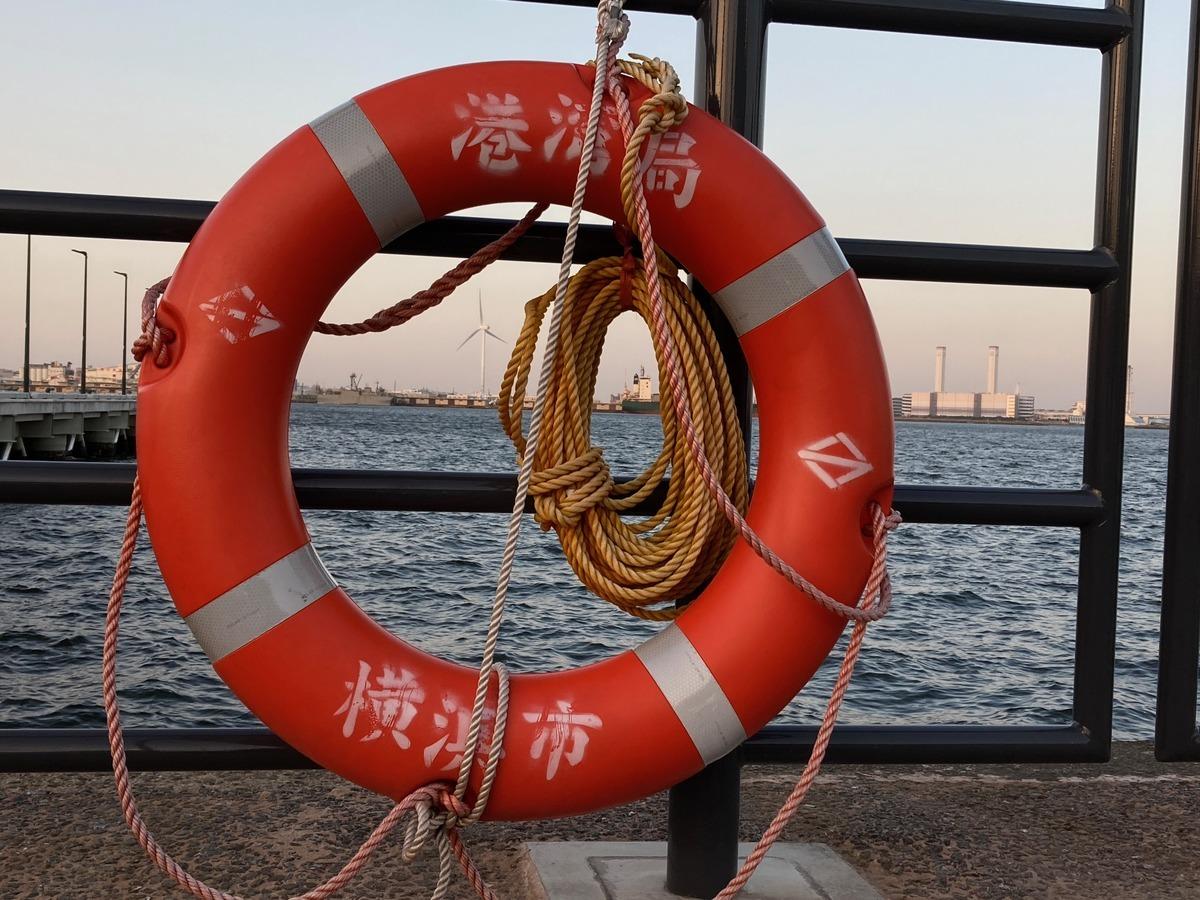 港の浮き輪の写真