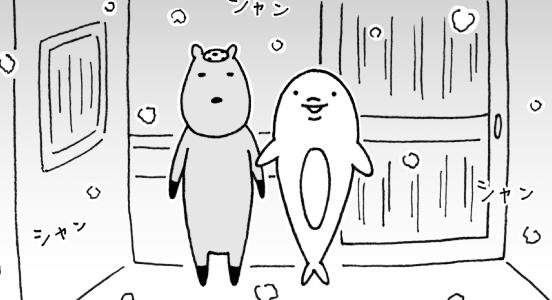 カピバラとイルカの奇妙な生活_雪_ホコリ