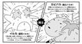 カピバラとイルカの奇妙な生活_キャラクター_紹介
