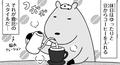 カピバラとイルカの奇妙な生活_コーヒー_ブレイク