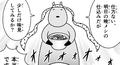 カピバラとイルカの奇妙な生活_料理_味見