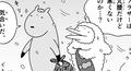 カピバラとイルカの奇妙な生活_雪_手ぬぐい_フリース