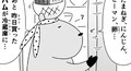 カピバラとイルカの奇妙な生活_冷蔵庫からハムを探すカピバラ