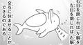 カピバラとイルカの奇妙な生活_半球睡眠をするイルカ