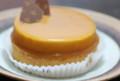 [食べ物]ピエール・エルメ・パリのタルト・カラメル・ブール・サレ