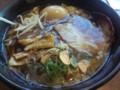 [食べ物]麺屋 空海 味玉とんこつらーめん
