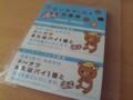 ミスド福箱 ドーナツ・パイ引換券(20枚)