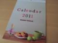 ミスド福箱 ミスドカレンダー2011