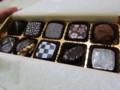 [食べ物]フランス菓子 ブルボンのチョコレート