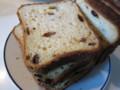 [食べ物][ホームベーカリー]レーズンパン