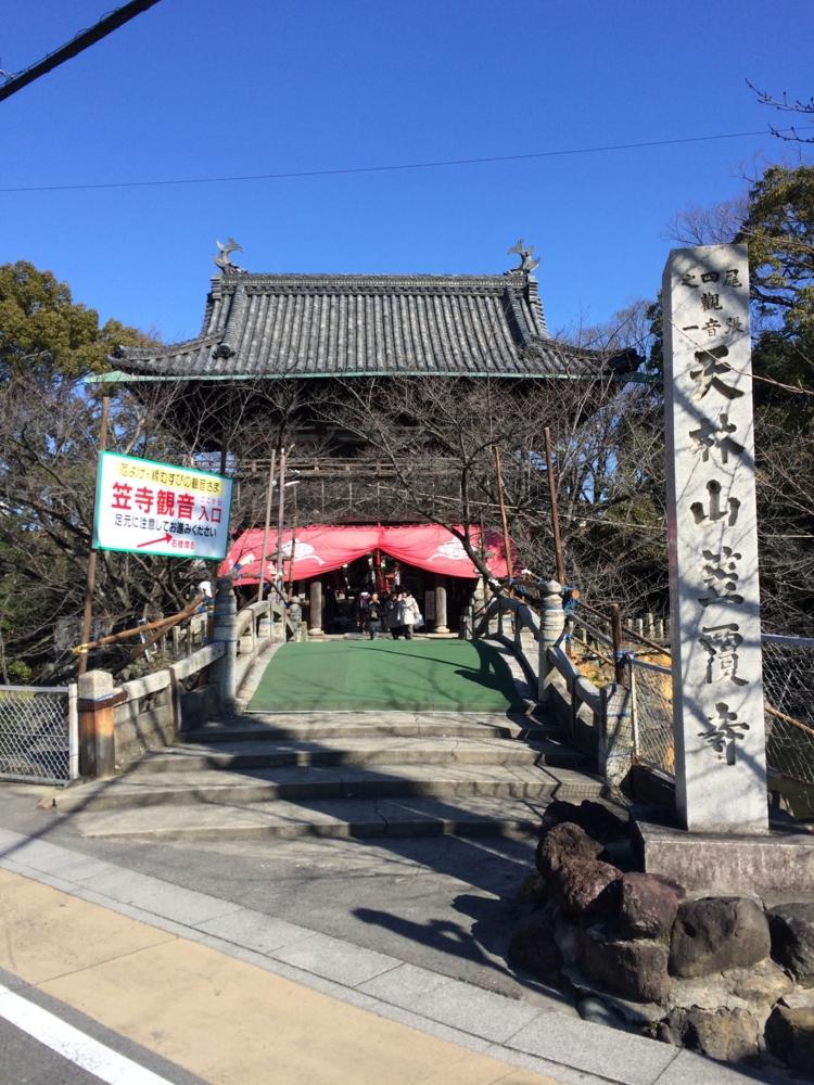 f:id:kamibutsuyoku:20150201223543j:plain