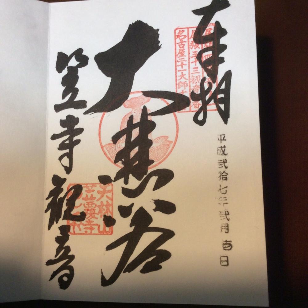 f:id:kamibutsuyoku:20150201224924j:plain