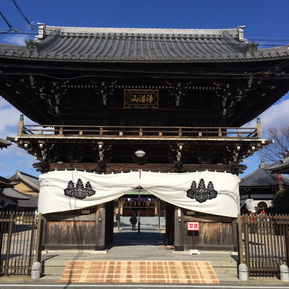 f:id:kamibutsuyoku:20150202233310j:plain
