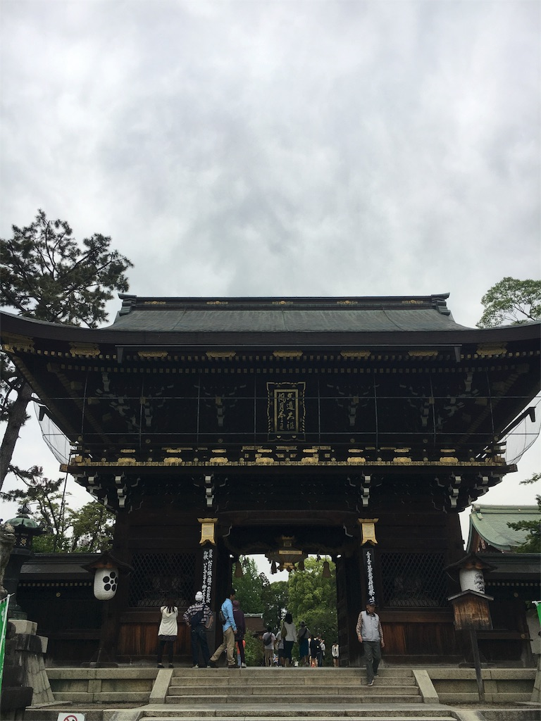 f:id:kamibutsuyoku:20160511205721j:image