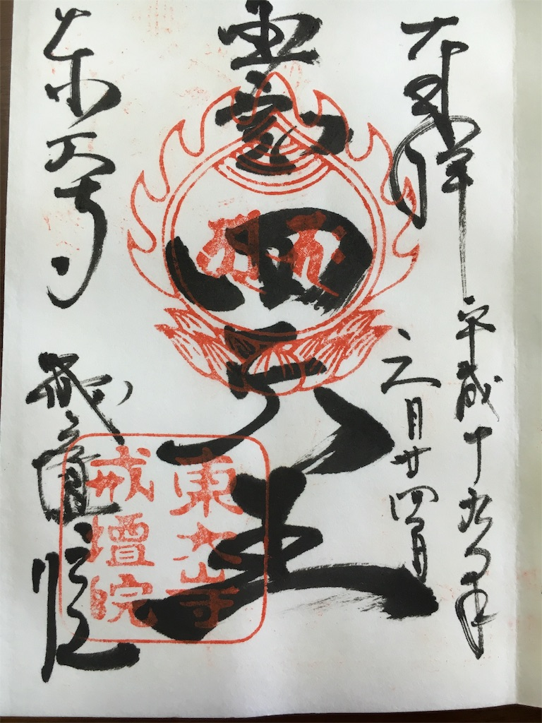 f:id:kamibutsuyoku:20160516212022j:image