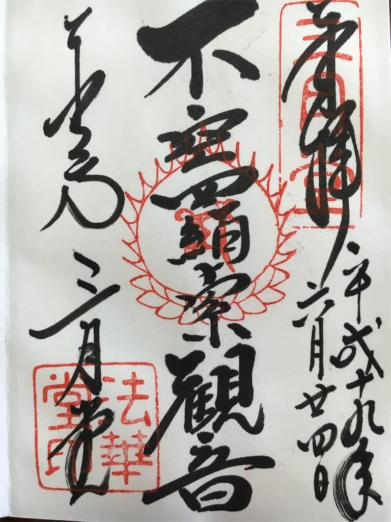 f:id:kamibutsuyoku:20160516213050j:image