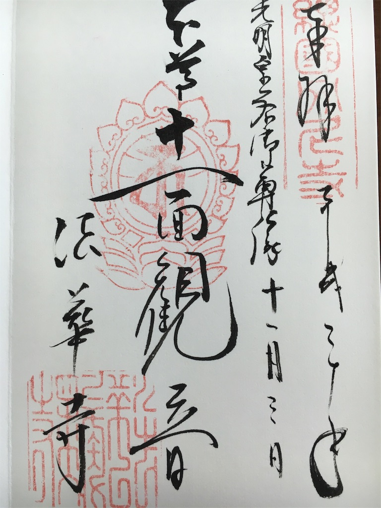 f:id:kamibutsuyoku:20160516213240j:image