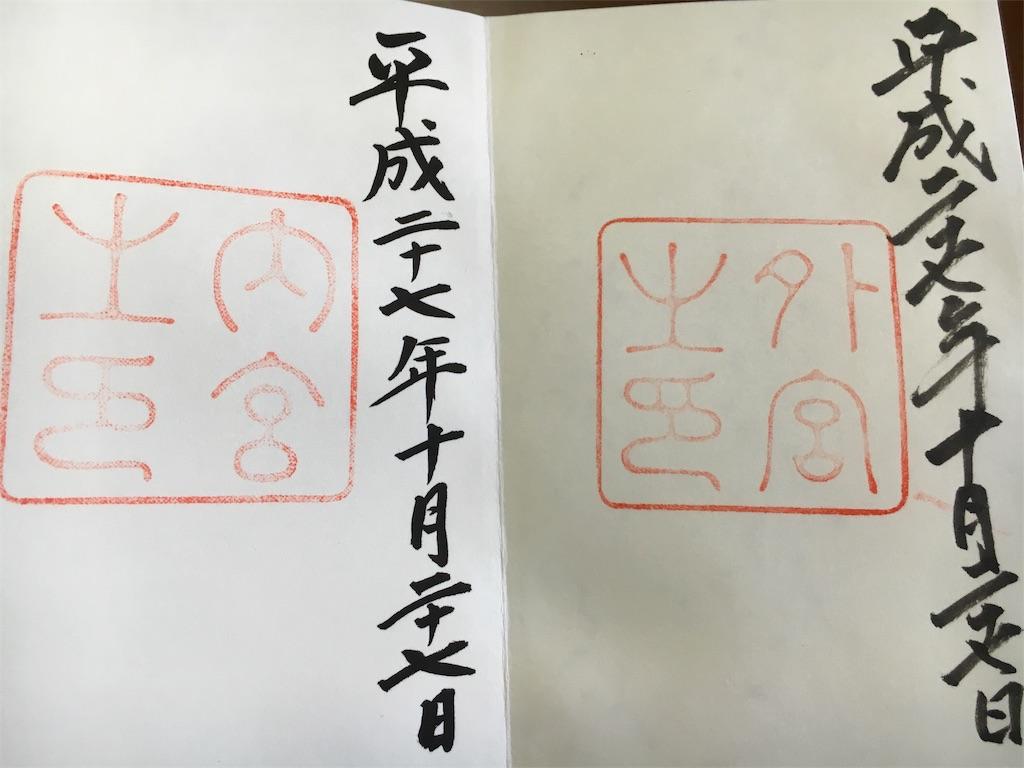 f:id:kamibutsuyoku:20160517221634j:image