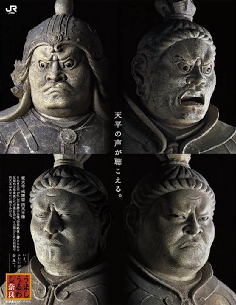 f:id:kamibutsuyoku:20160606124031j:image
