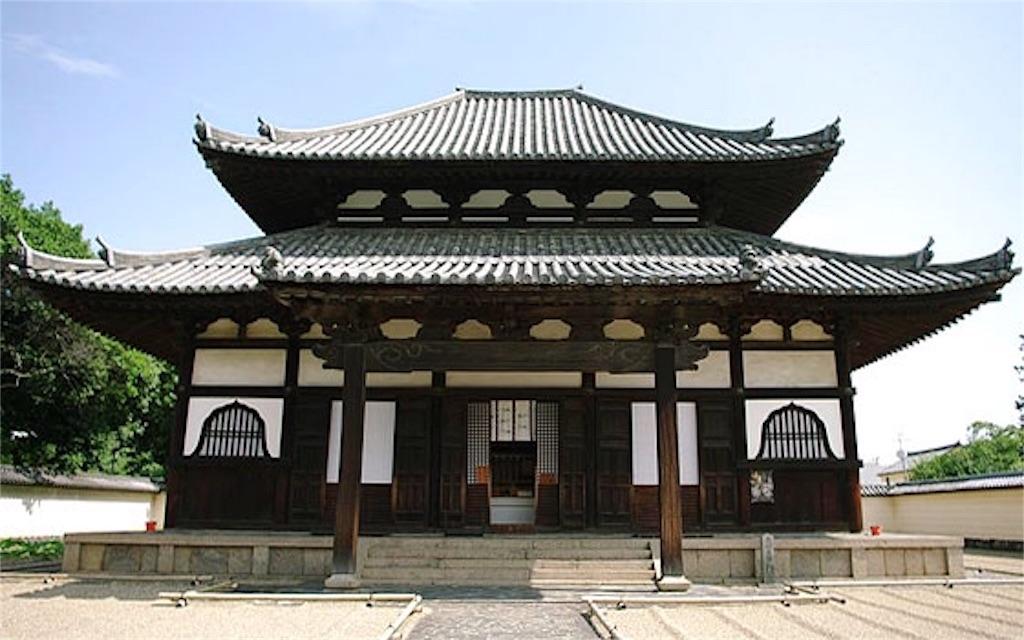 f:id:kamibutsuyoku:20160625093134j:image