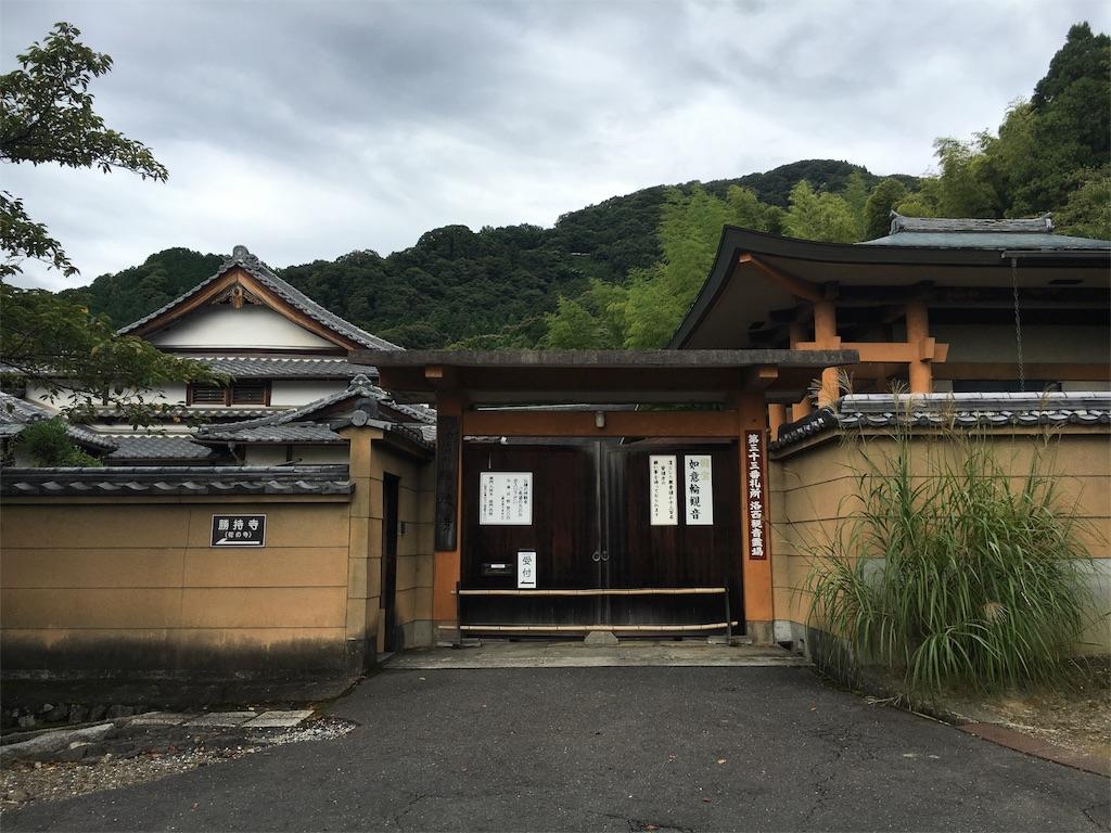 f:id:kamibutsuyoku:20160909201020j:image