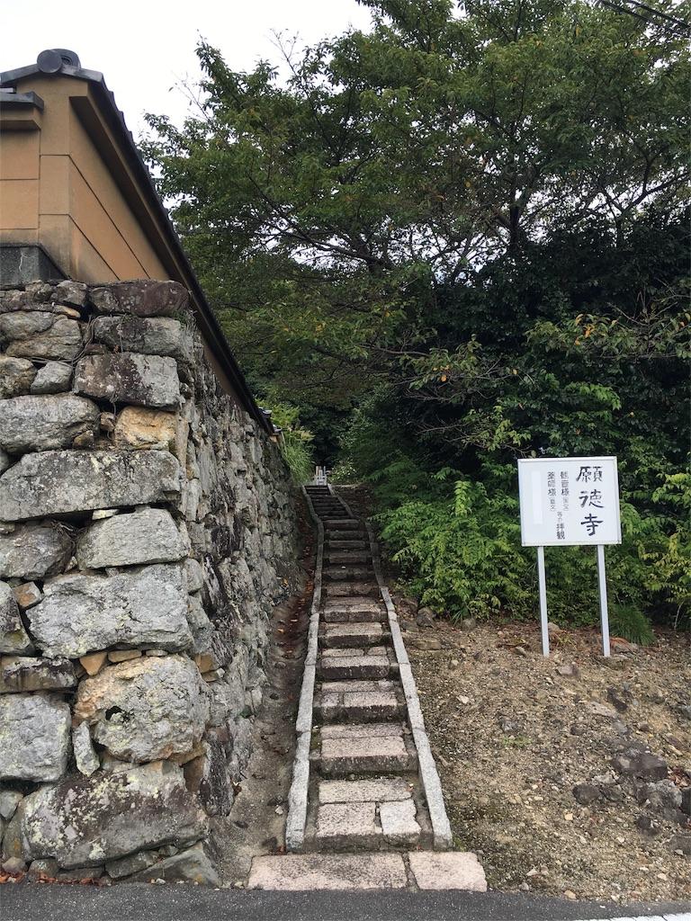 f:id:kamibutsuyoku:20160909201225j:image