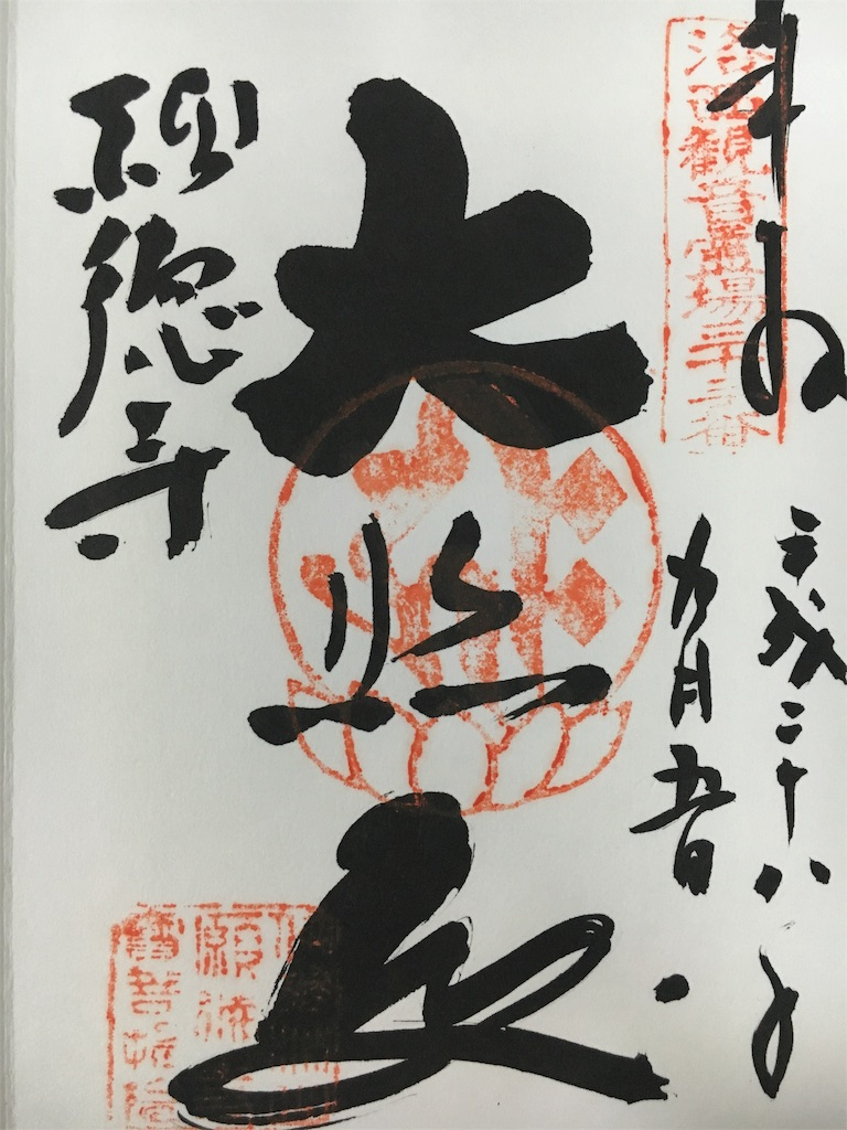 f:id:kamibutsuyoku:20160909221341j:image