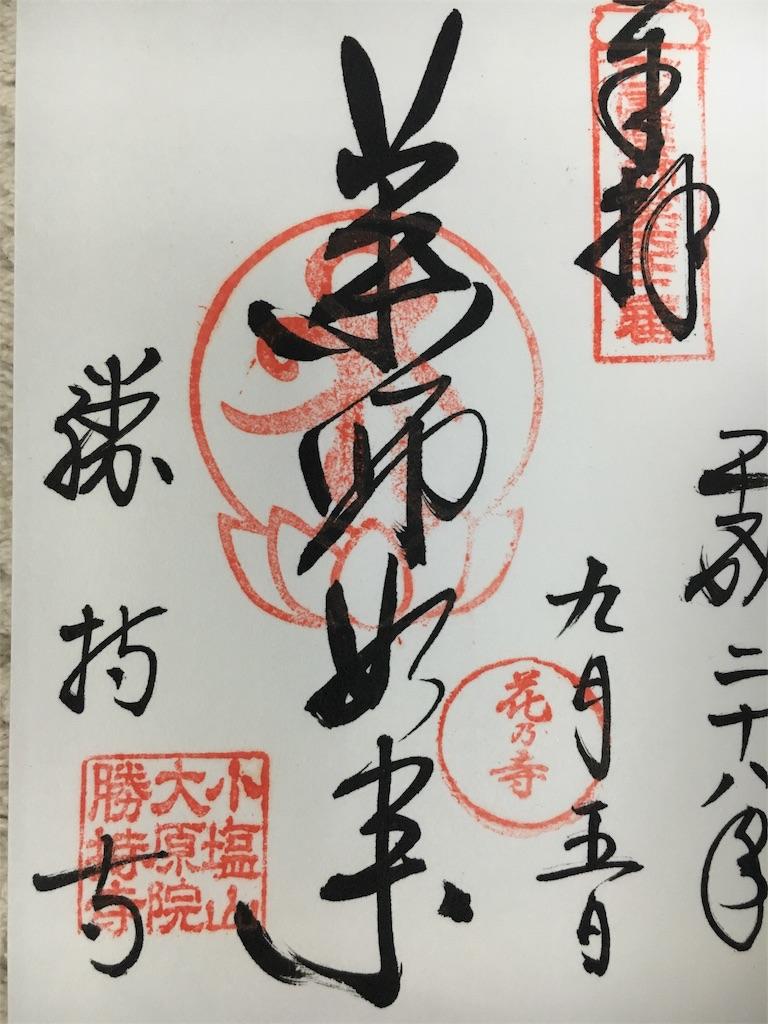 f:id:kamibutsuyoku:20160913194035j:image