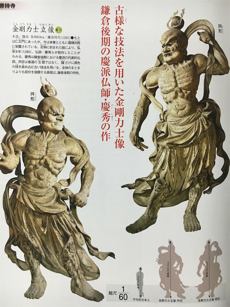 f:id:kamibutsuyoku:20160914215247j:image