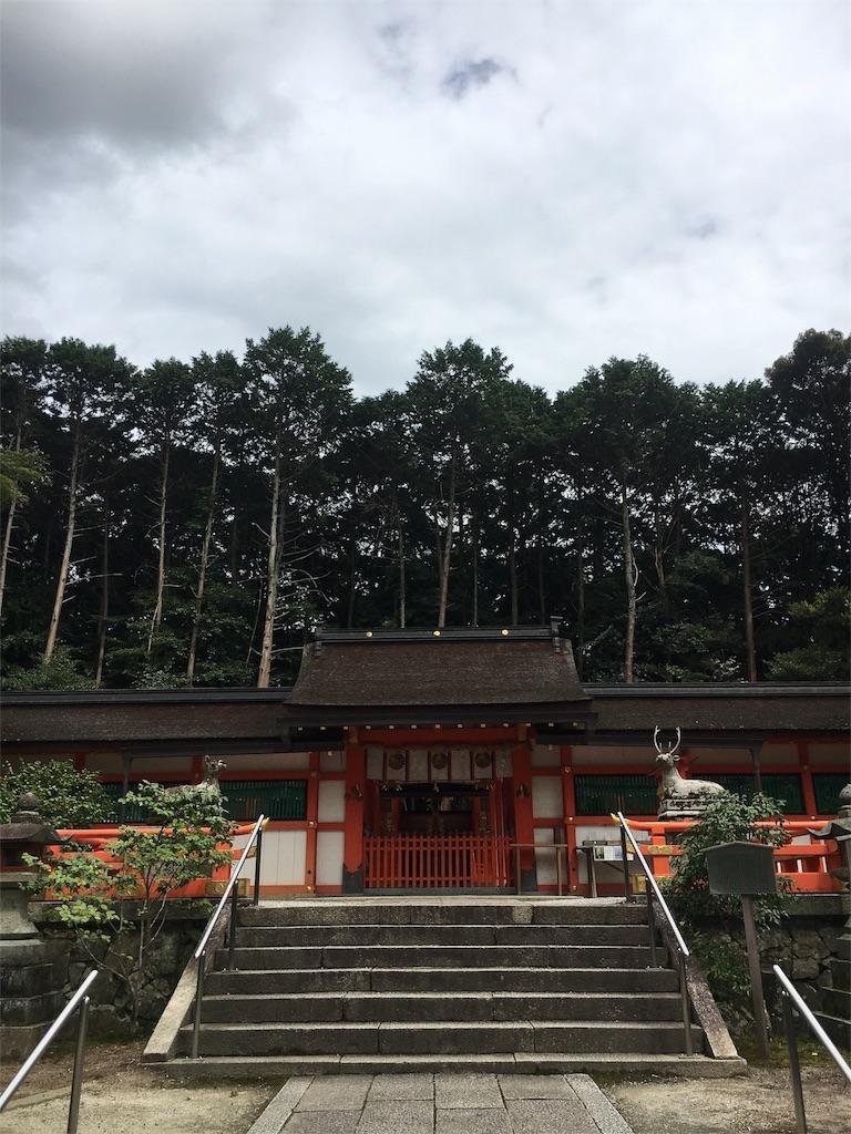 f:id:kamibutsuyoku:20160915070750j:image