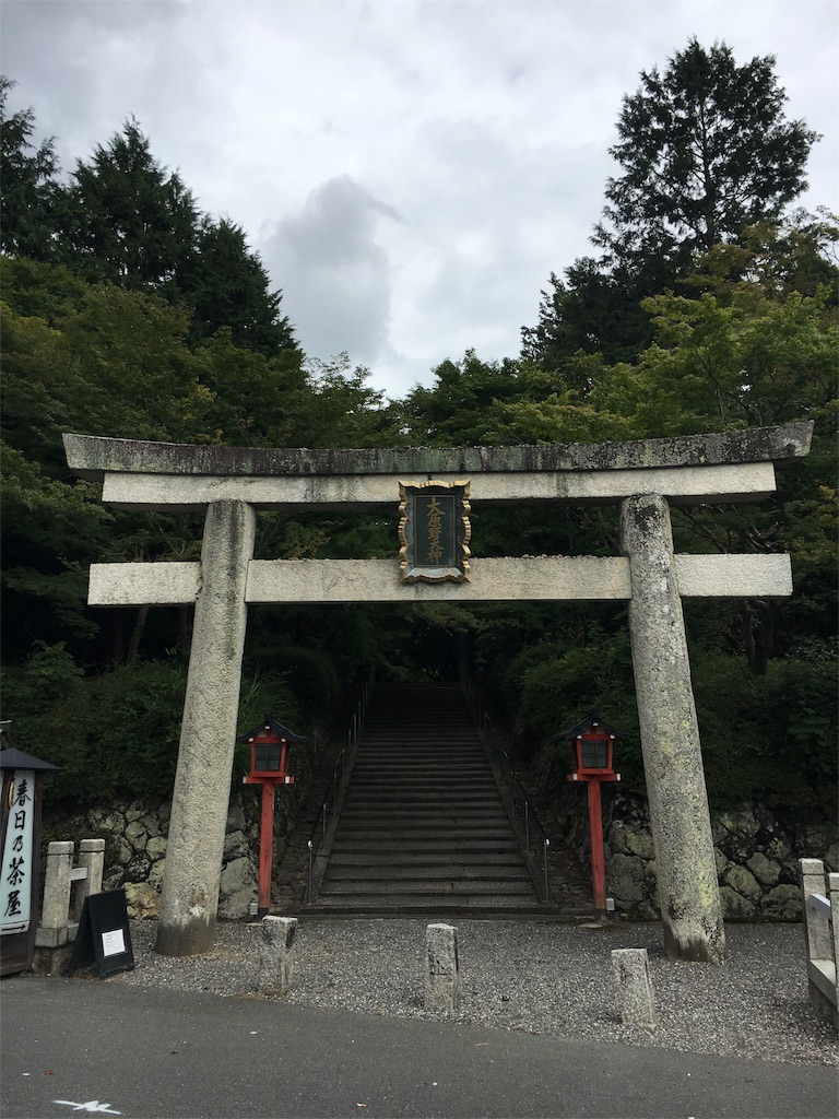 f:id:kamibutsuyoku:20160915073217j:image