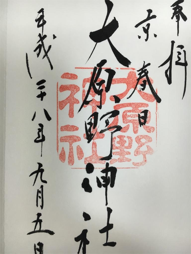 f:id:kamibutsuyoku:20160915073701j:image