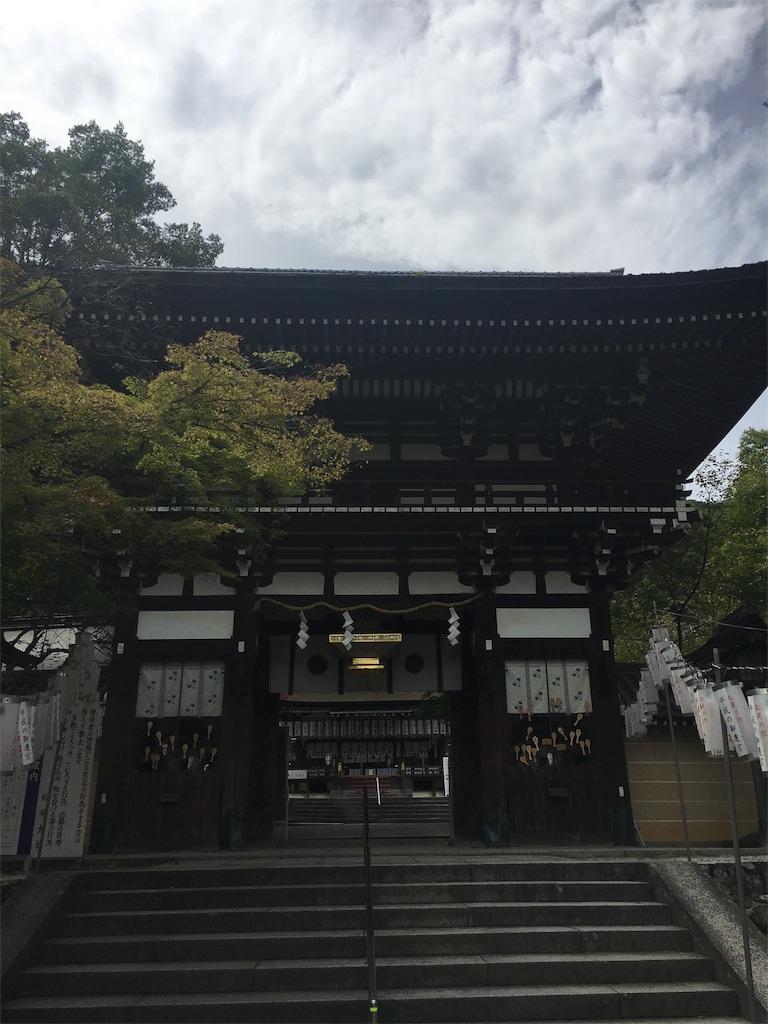 f:id:kamibutsuyoku:20160915204900j:image