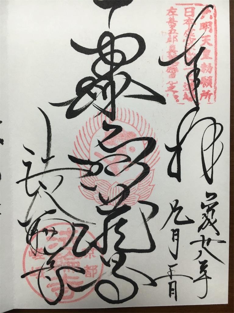 f:id:kamibutsuyoku:20160916220429j:image
