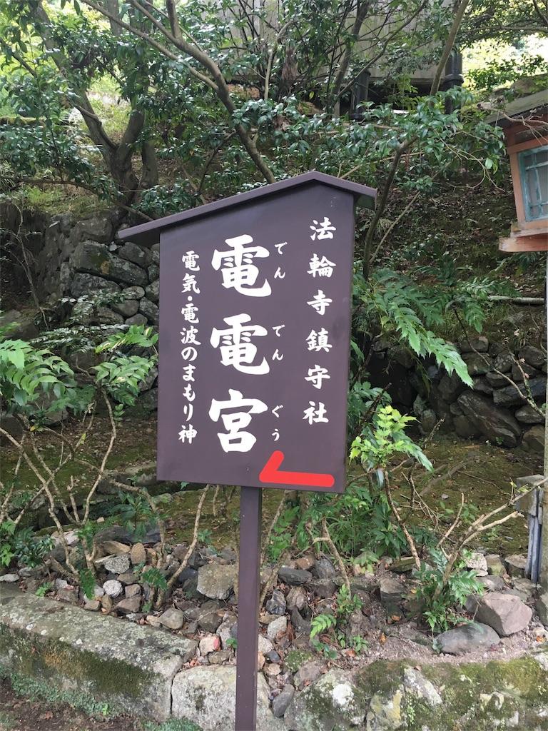 f:id:kamibutsuyoku:20160918204652j:image