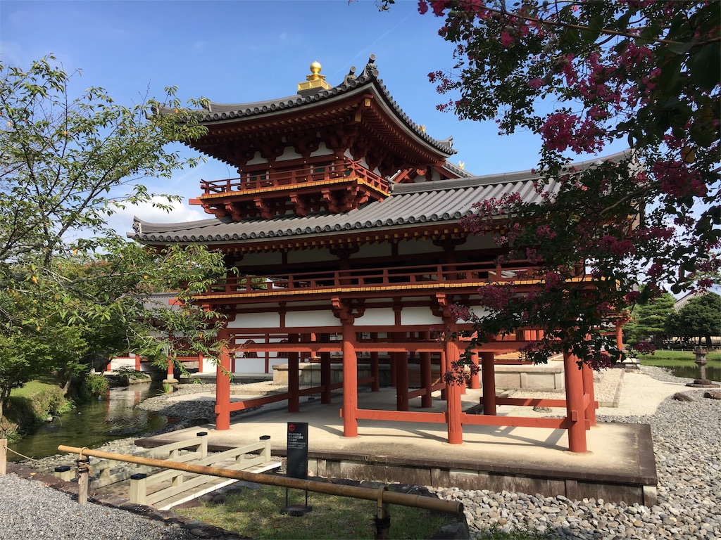 f:id:kamibutsuyoku:20160921074331j:image