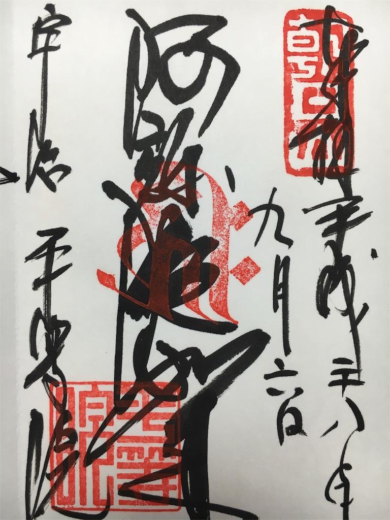 f:id:kamibutsuyoku:20160921122815j:image