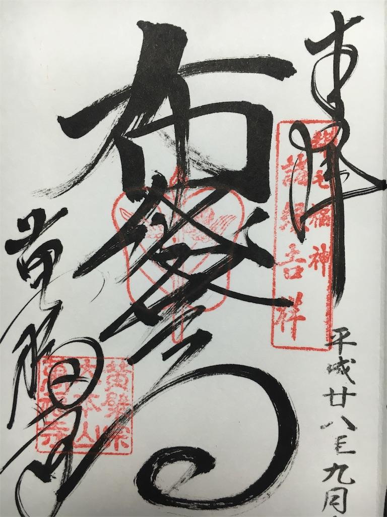 f:id:kamibutsuyoku:20160922185124j:image