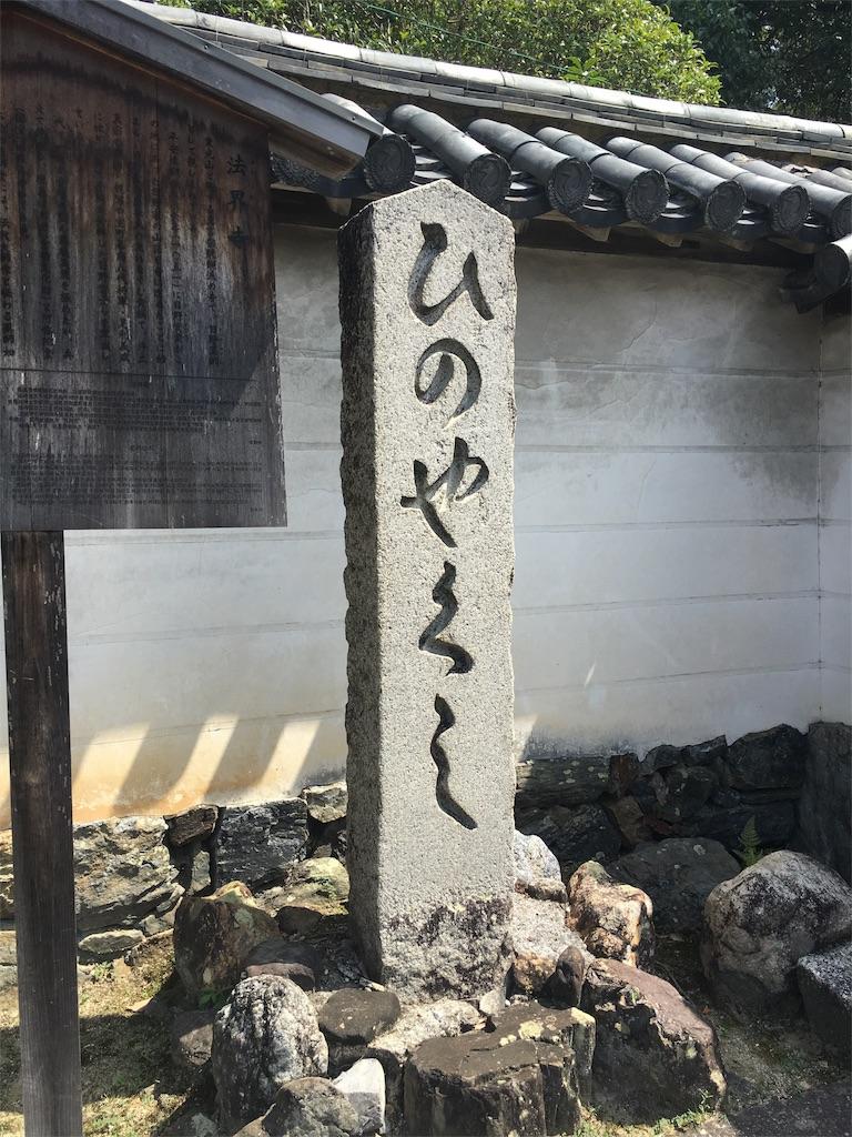 f:id:kamibutsuyoku:20160924111656j:image